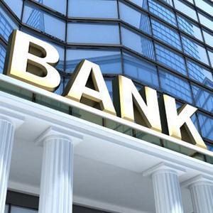 Банки Айкино