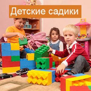 Детские сады Айкино