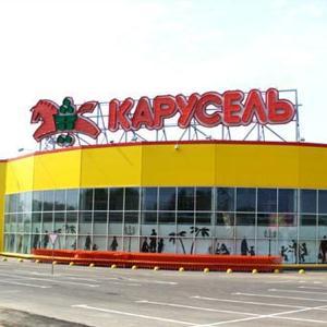 Гипермаркеты Айкино