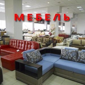 Магазины мебели Айкино