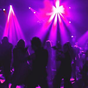 Ночные клубы Айкино