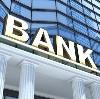 Банки в Айкино