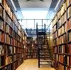 Библиотеки в Айкино