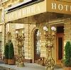 Гостиницы в Айкино