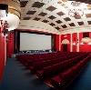 Кинотеатры в Айкино