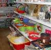 Магазины хозтоваров в Айкино