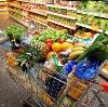Магазины продуктов в Айкино