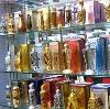 Парфюмерные магазины в Айкино