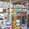 Строительные магазины в Айкино